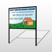 Hunting 301 H-Frame Sign